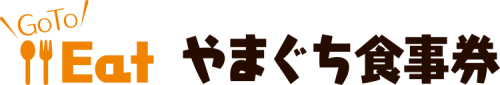 yamaguchi-Gotoeat